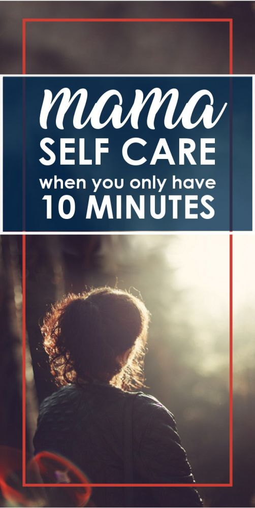 Here are 5 ways to squeeze in some mama self care when you only have 10 minutes! Love these fast ideas for recharging yourself!