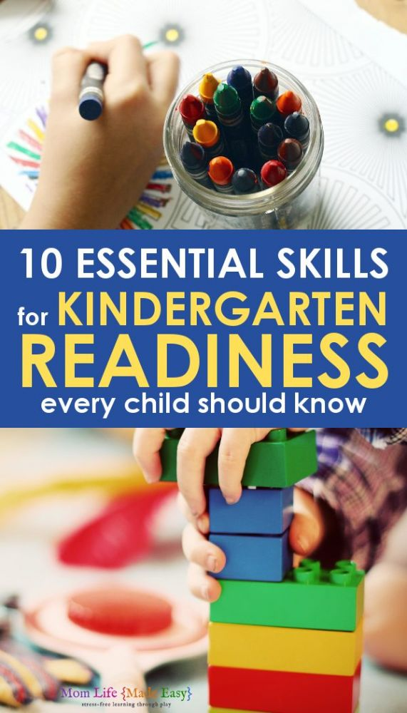 kindergarten readiness checklist promo image featuring rainy day-friendly activities like stacking blocks
